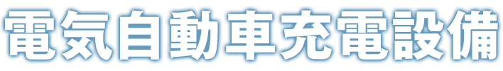 <br /> <b>Warning</b>:  Illegal string offset 'alt' in <b>/home/csj1198/hamamatsu-koyo.biz/public_html/wp/wp-content/themes/koyo/page-facility.php</b> on line <b>17</b><br /> h
